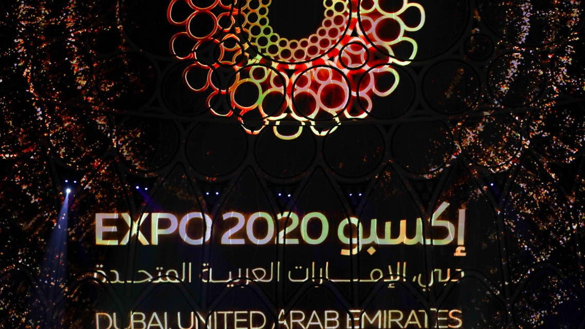 A logo of the Dubai Expo 2020 is pictured during the opening ceremony in Dubai, United Arab Emirates, September 30, 2021. (File photo: Reuters)