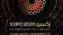 Expo 2020 Dubai: How to get there, timings, what to see, everything you need to know