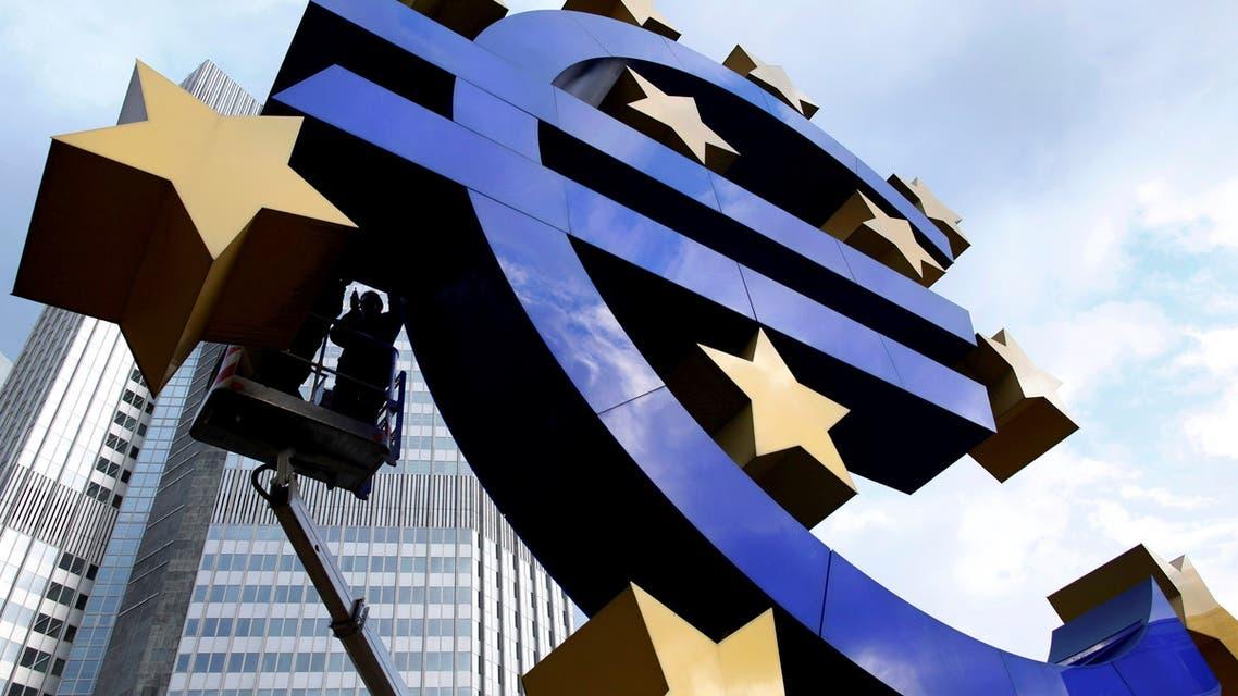 مقر المركزي الأوروبي