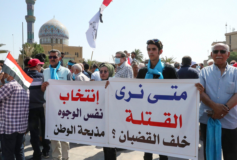 العراقيون يحيون ذكرى #ثورة_تشرين