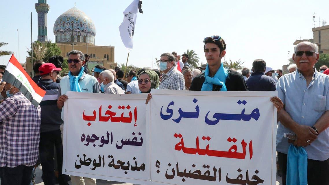 تظاهرة في بغداد إحياءً للذكرى الثانية لاحتجاجات 2019(فرانس برس)