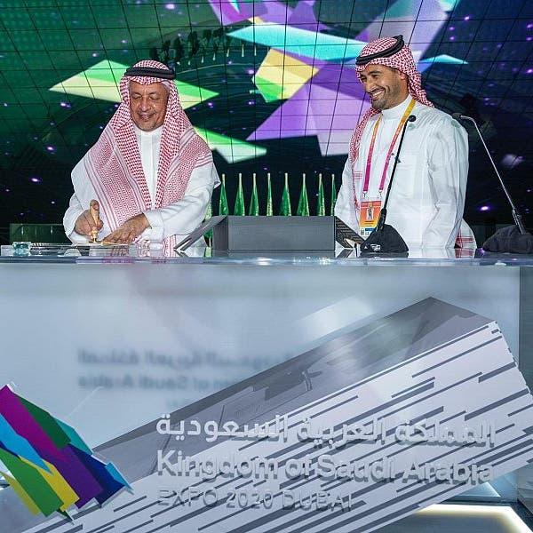 هذا ما يقدمه جناح السعودية في إكسبو 2020 دبي للزائرين