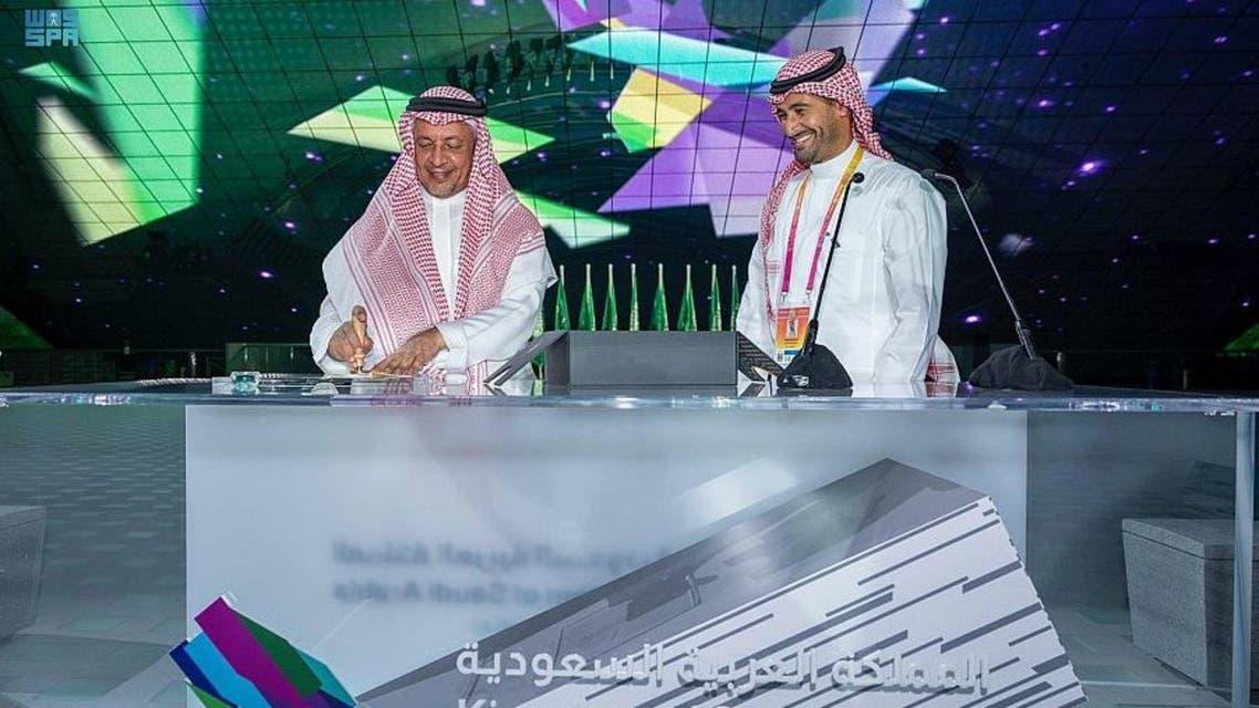 تدشين الجناح السعودي في إكسبو 2020 دبي