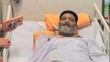 کروڑوں مداحوں کو عمر بھر ہنسانے والے عمر شریف جرمنی میں انتقال کر گئے
