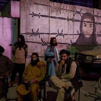 """""""إلى أين نذهب"""".. مصير مجهول للنساء المعنفات في كابل"""