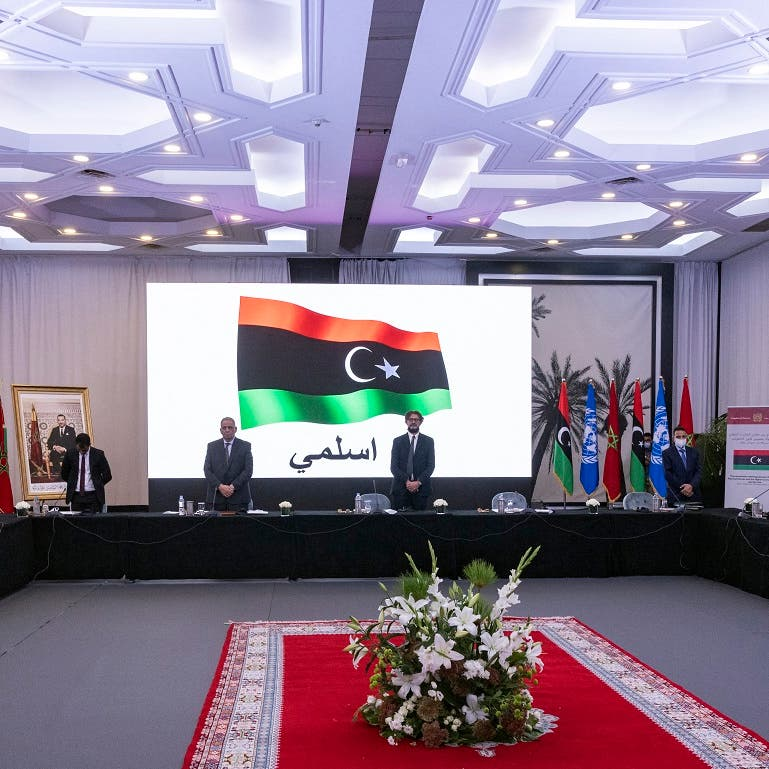 Libyans end Morocco talks without sign of election law deal