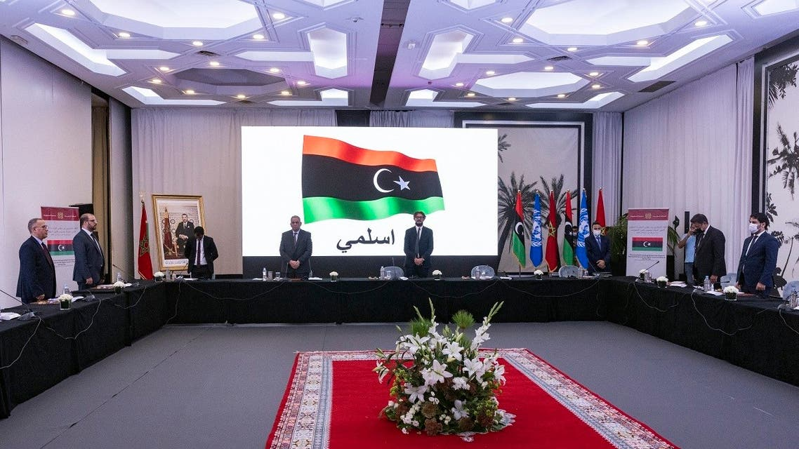 Representatives of Libya's rival administrations are pictured before the start of a round of talks in the Moroccan capital Rabat, on September 30, 2021. (AFP)