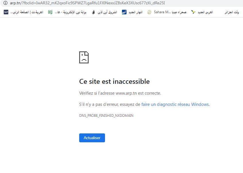 موقع البرلمان التونسي معطل