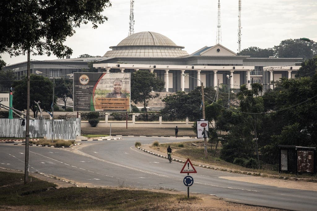 برلمان مالاوي (فرانس برس)