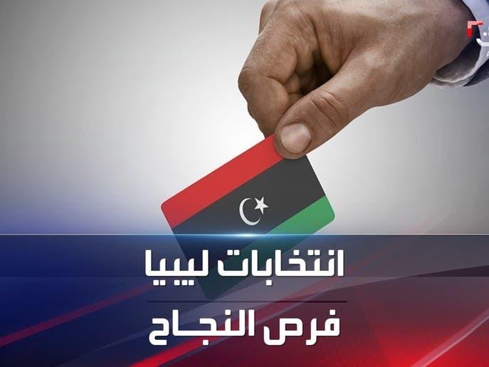صحيفة تقلل من فرص نجاح الانتخابات الليبية