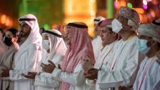 Saudi Arabia inaugurates record-breaking Expo 2020 Dubai pavilion