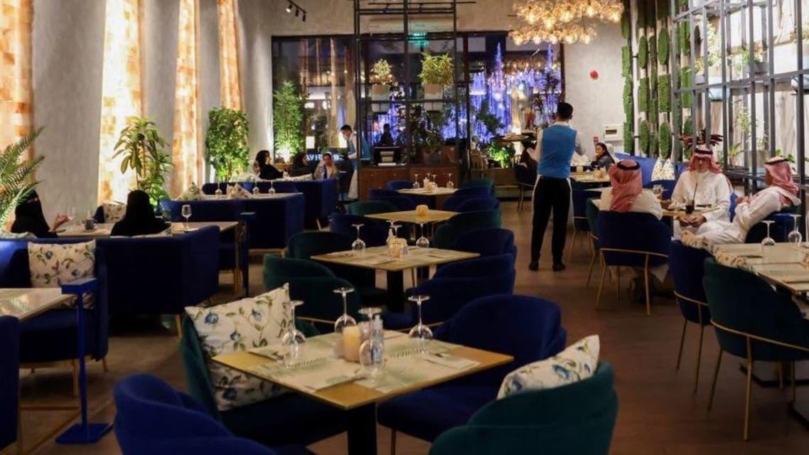 مطعم في السعودية