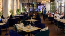 توطين المطاعم والمقاهي والأسواق المركزية في السعودية يدخل حيز التنفيذ