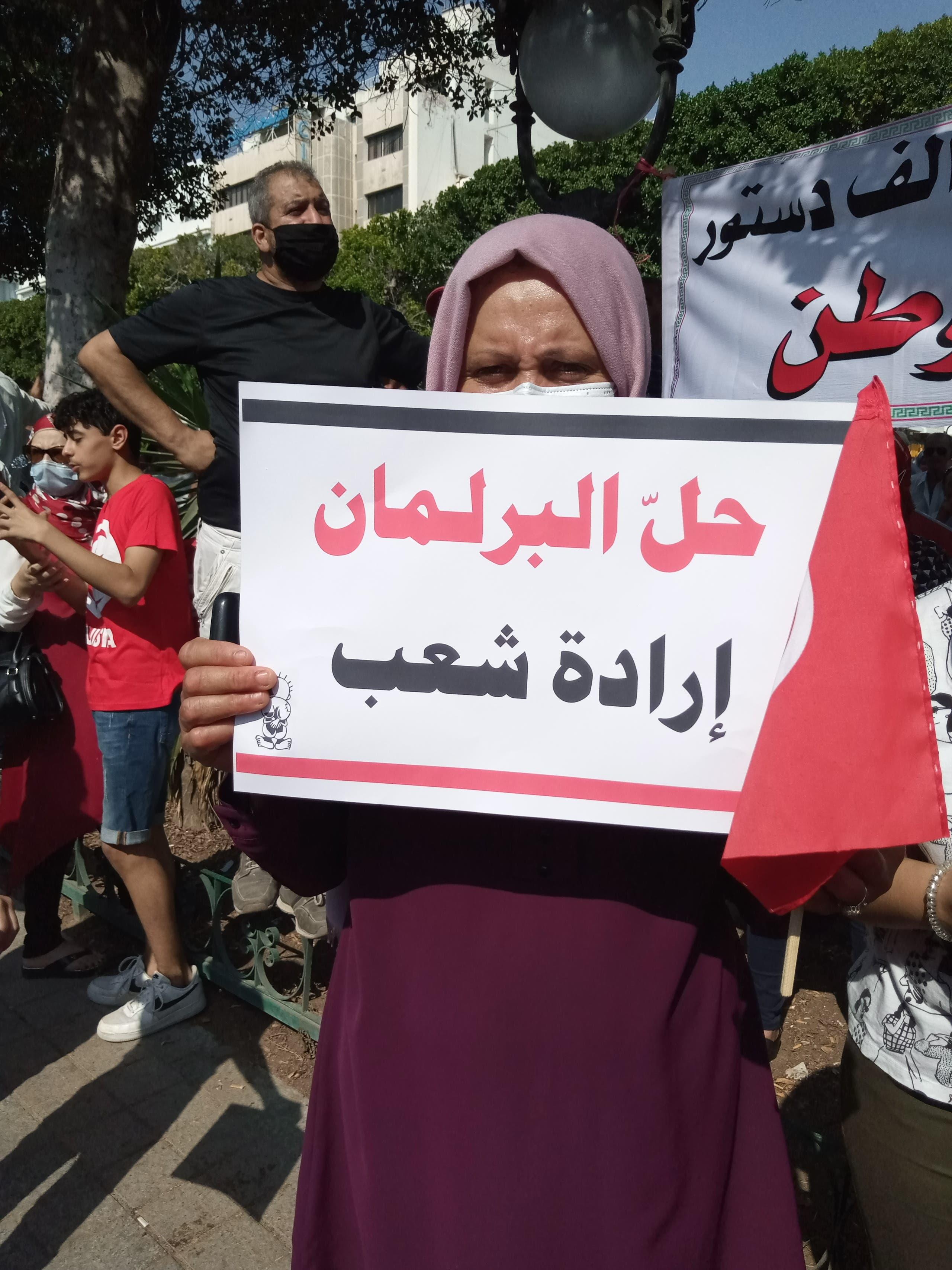 من مظاهرات مؤيدة لقيس سعيد في تونس
