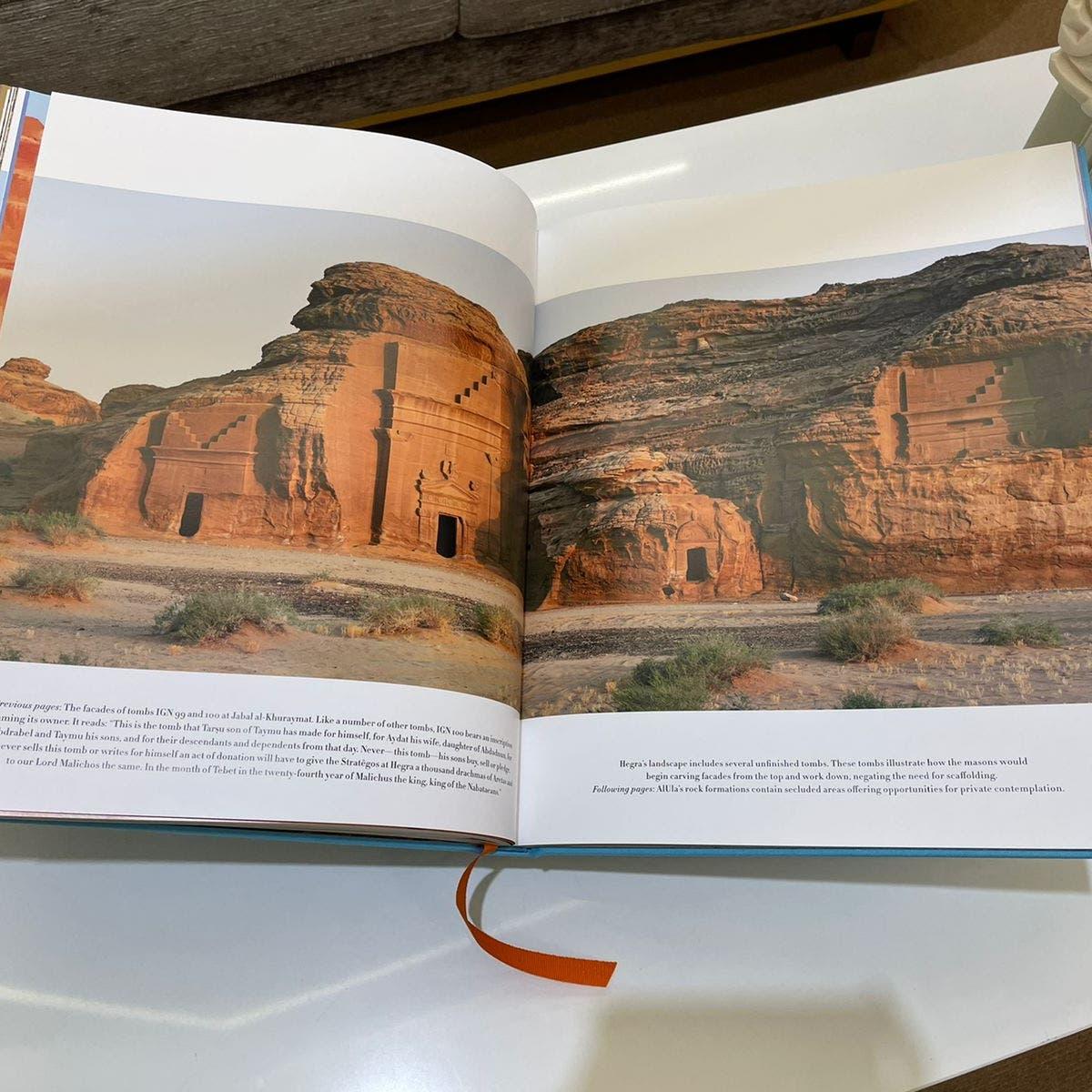 أضخم كتاب عن العُلا.. دار فرنسية تعرضه بمعرض الرياض