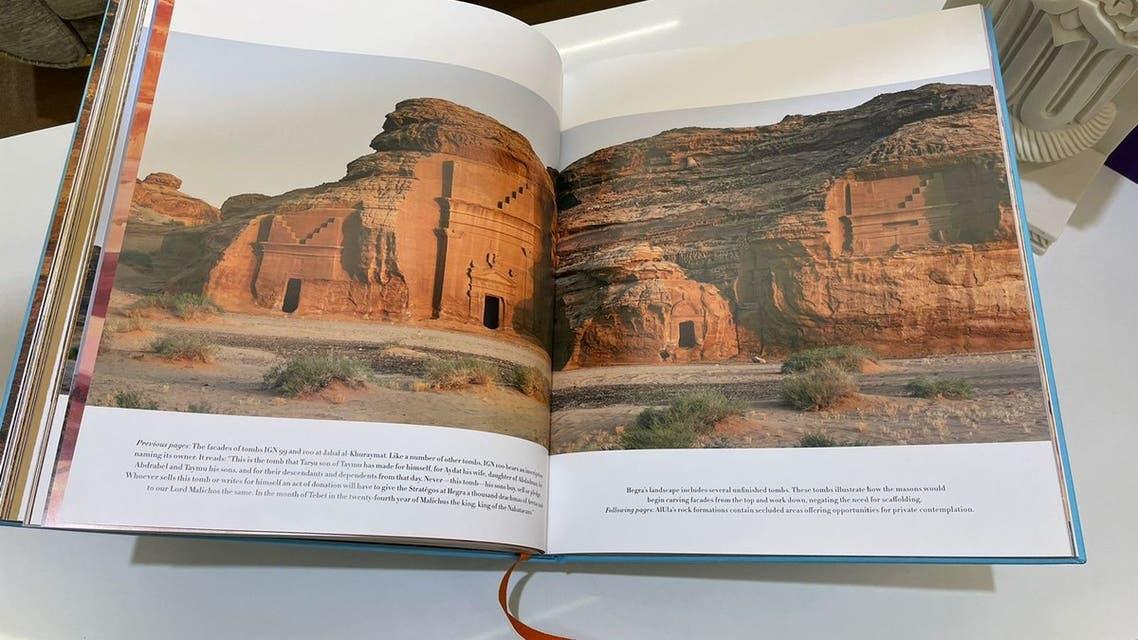 الكتاب بوزن 70 كيلو