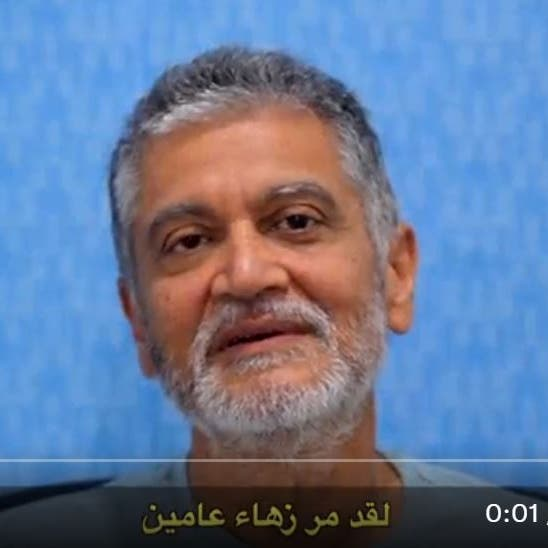 اليمن.. انتهاء مهام عمل رئيس بعثة الأمم المتحدة بالحديدة