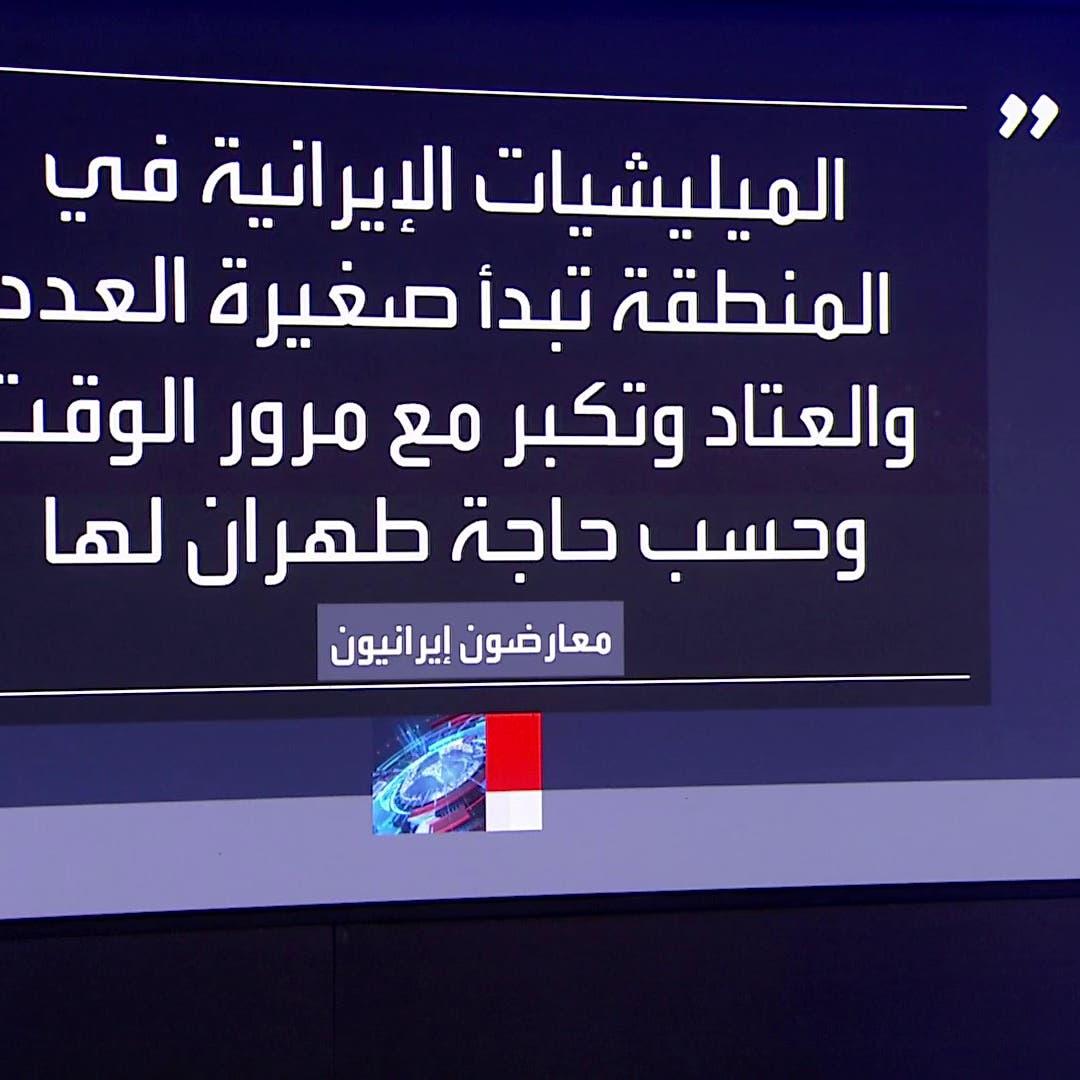 تدعمها طهران.. ما قصة ميليشيا حسينيون في أذربيجان؟