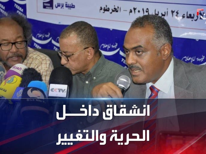ما الذي حدث داخل الحرية والتغيير في السودان؟