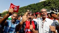 US criticizes Tunisia press crackdown
