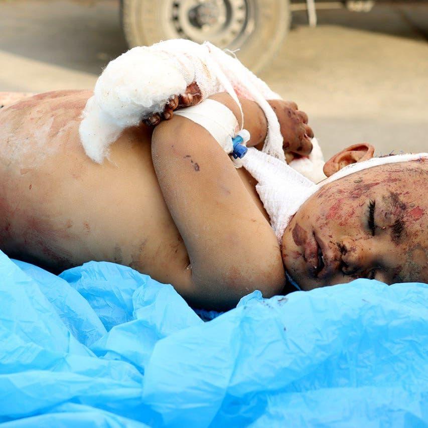 صور مؤلمة.. مجزرة حوثية ضد النساء والأطفال في مأرب