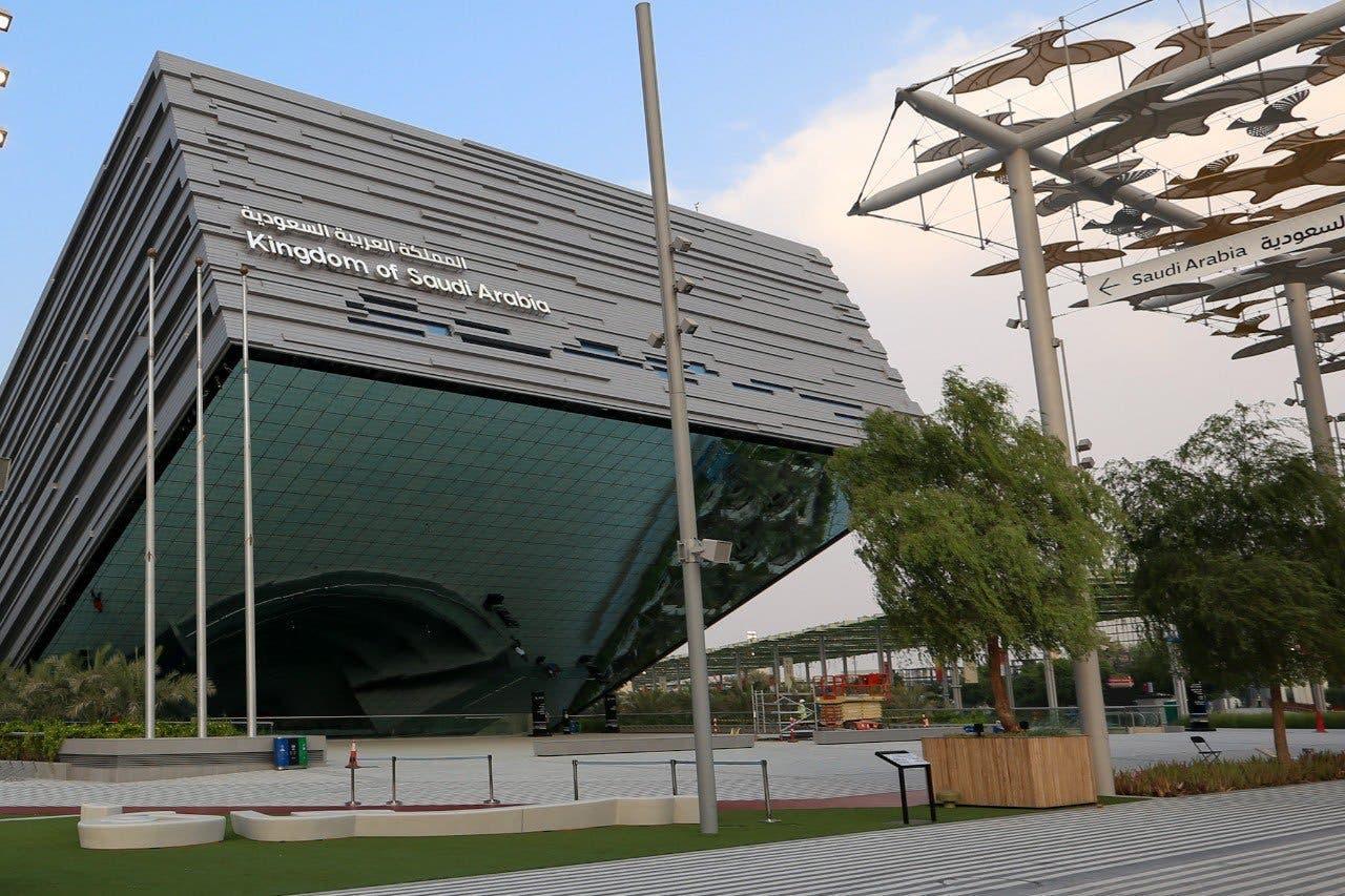 Kingdom of Saudi Arabia's pavilion at Expo 2020 Dubai. (Twitter)