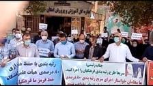 المعلمون الإيرانيون يحتجون أمام البرلمان في طهران