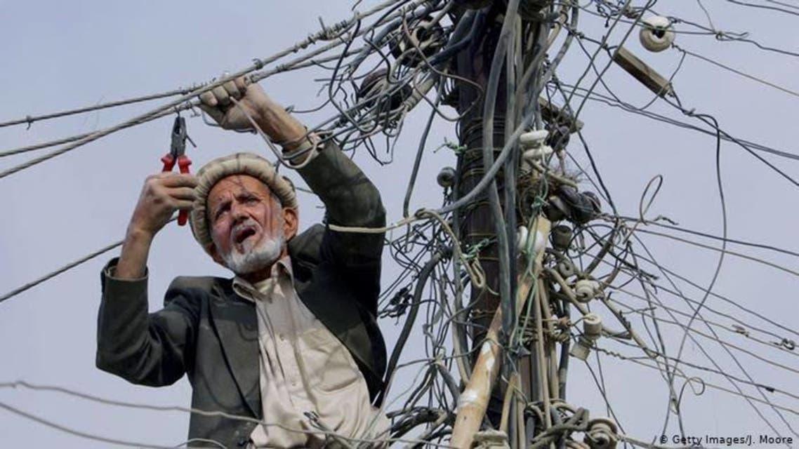 برق افغانستان