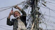 احتمال قطع برق در افغانستان؛ طالبان هزینه برق وارداتی را پرداخت نکرده است