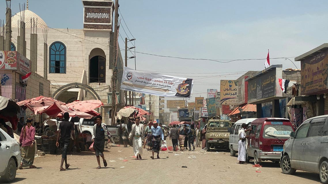 A picture taken on October 1, 2021, shows a general view of a busy street in the Yemeni city of Marib.