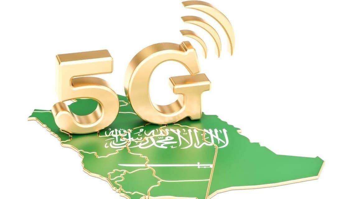 الجيل الخامس السعودية - جديد