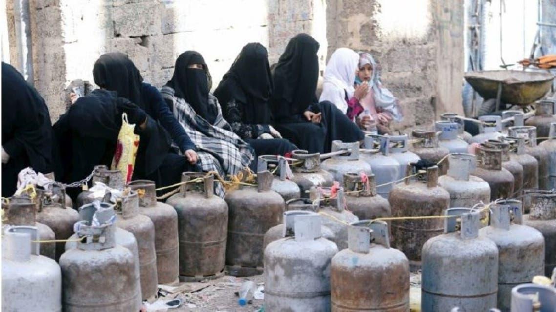 من اليمن
