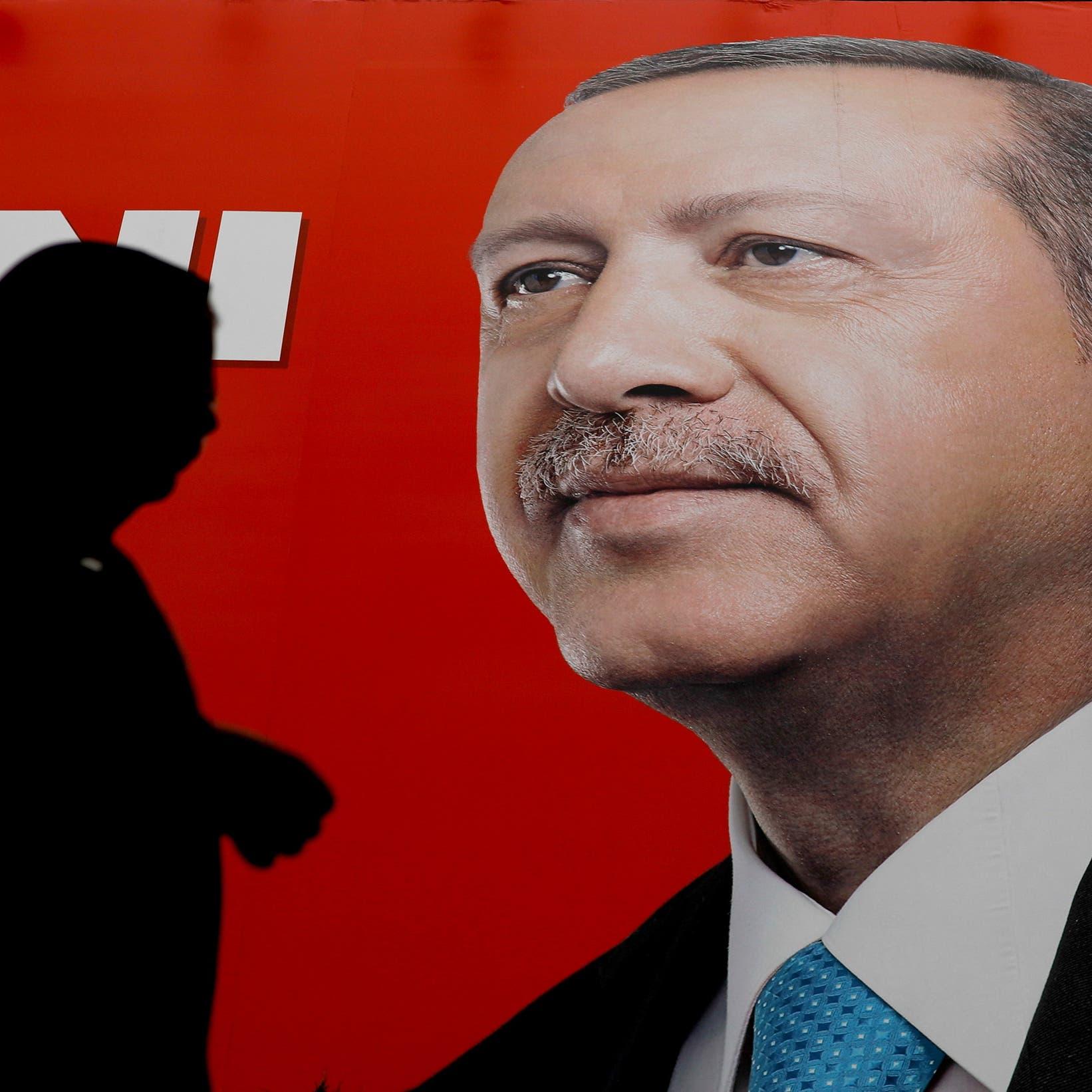 أردوغان يلجأ إلى التعاونيات للسيطرة على تضخم في الأسعار يهدد شعبيته