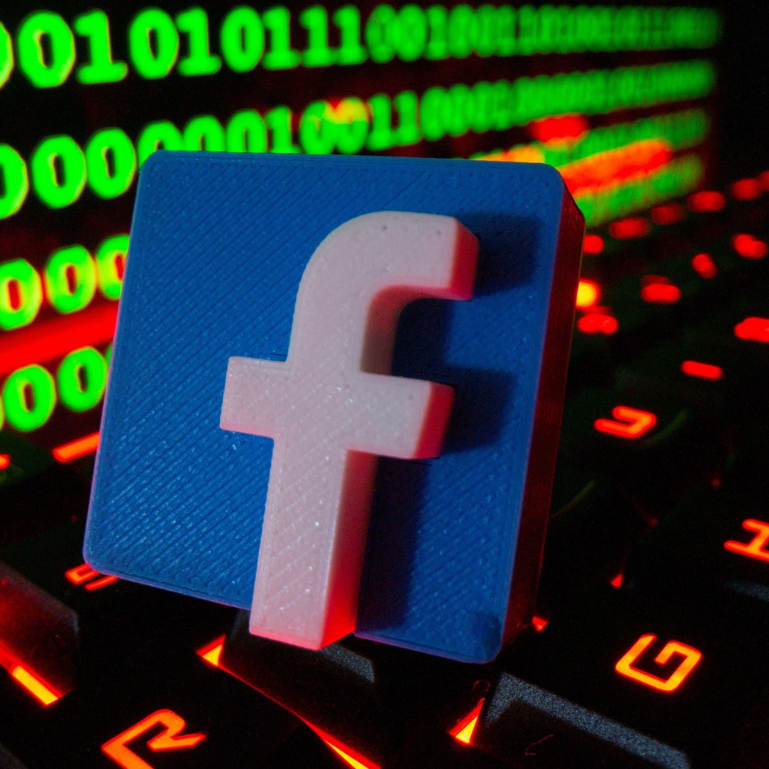 أوروبا: لا يمكن الاعتماد على فيسبوك فقط من الآن فصاعداً