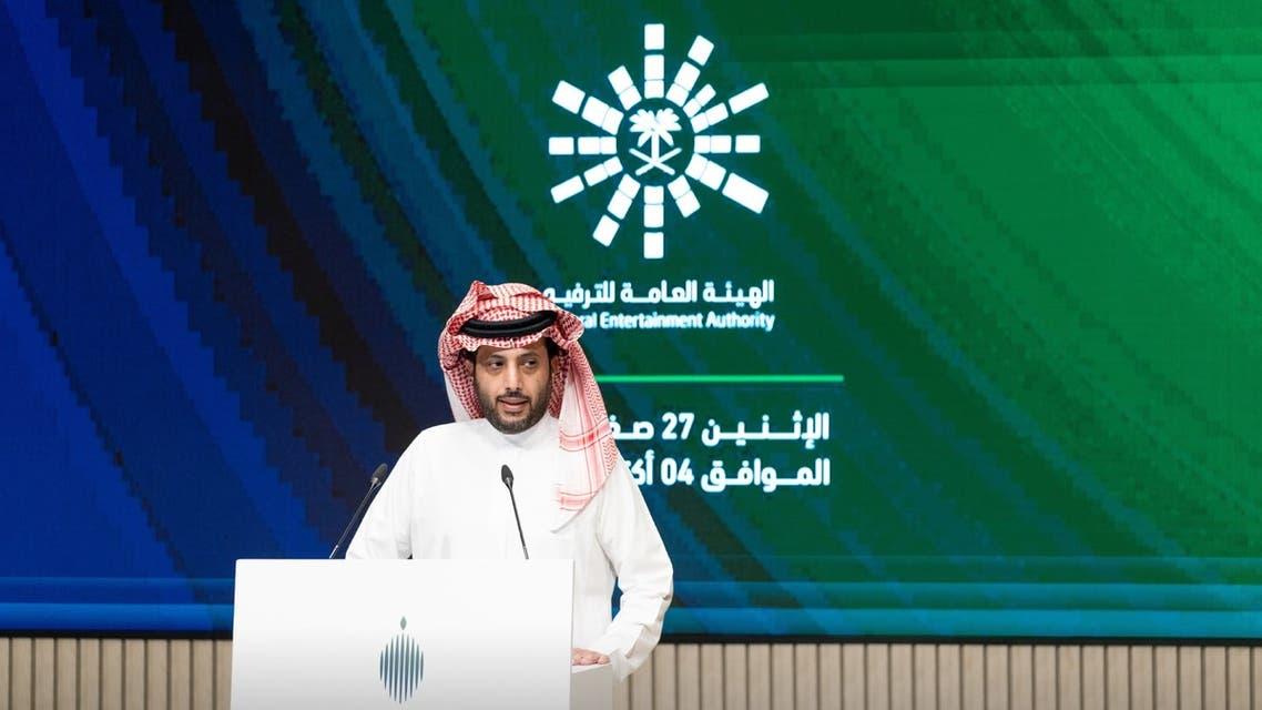 رئيس مجلس إدارة الهيئة العامة للترفيه السعودية، المستشار تركي آل الشيخ