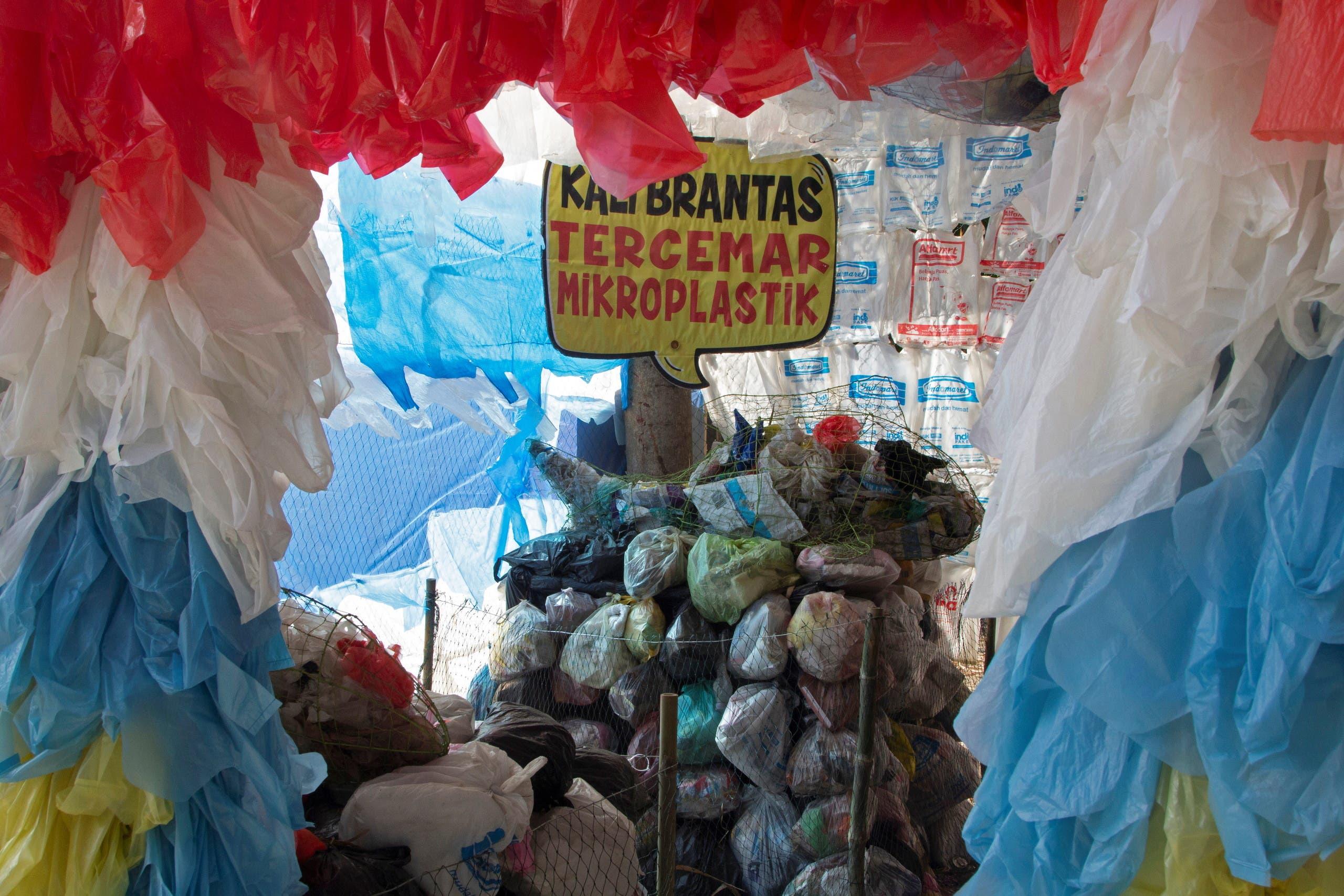 من متحف النفايات البلاستيكية