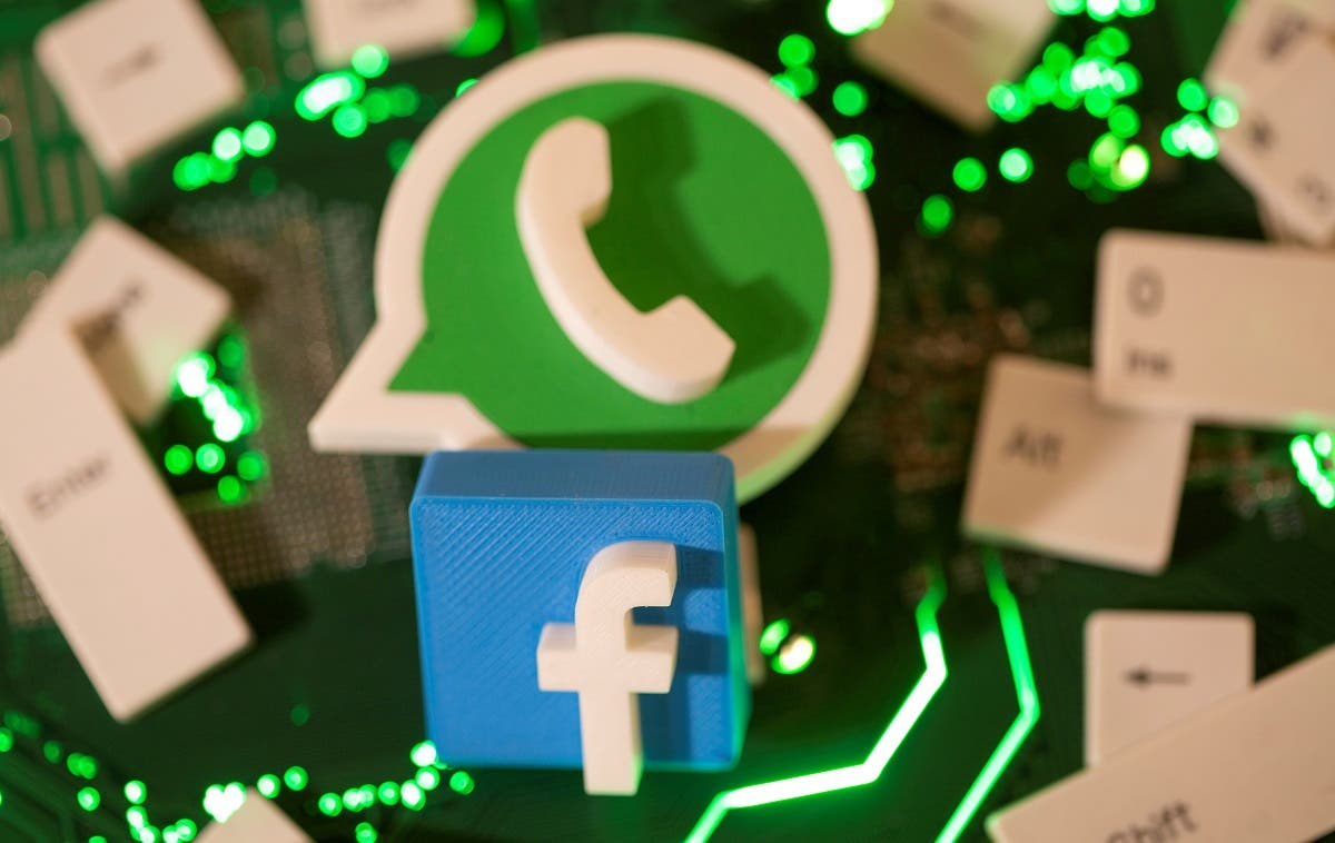 WhatsApp adds a new button to video calls