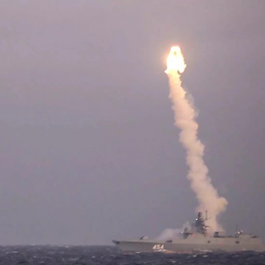 """روسيا تطلق أول صاروخ """"زيركون"""" فرط-صوتي من غواصة نووية"""