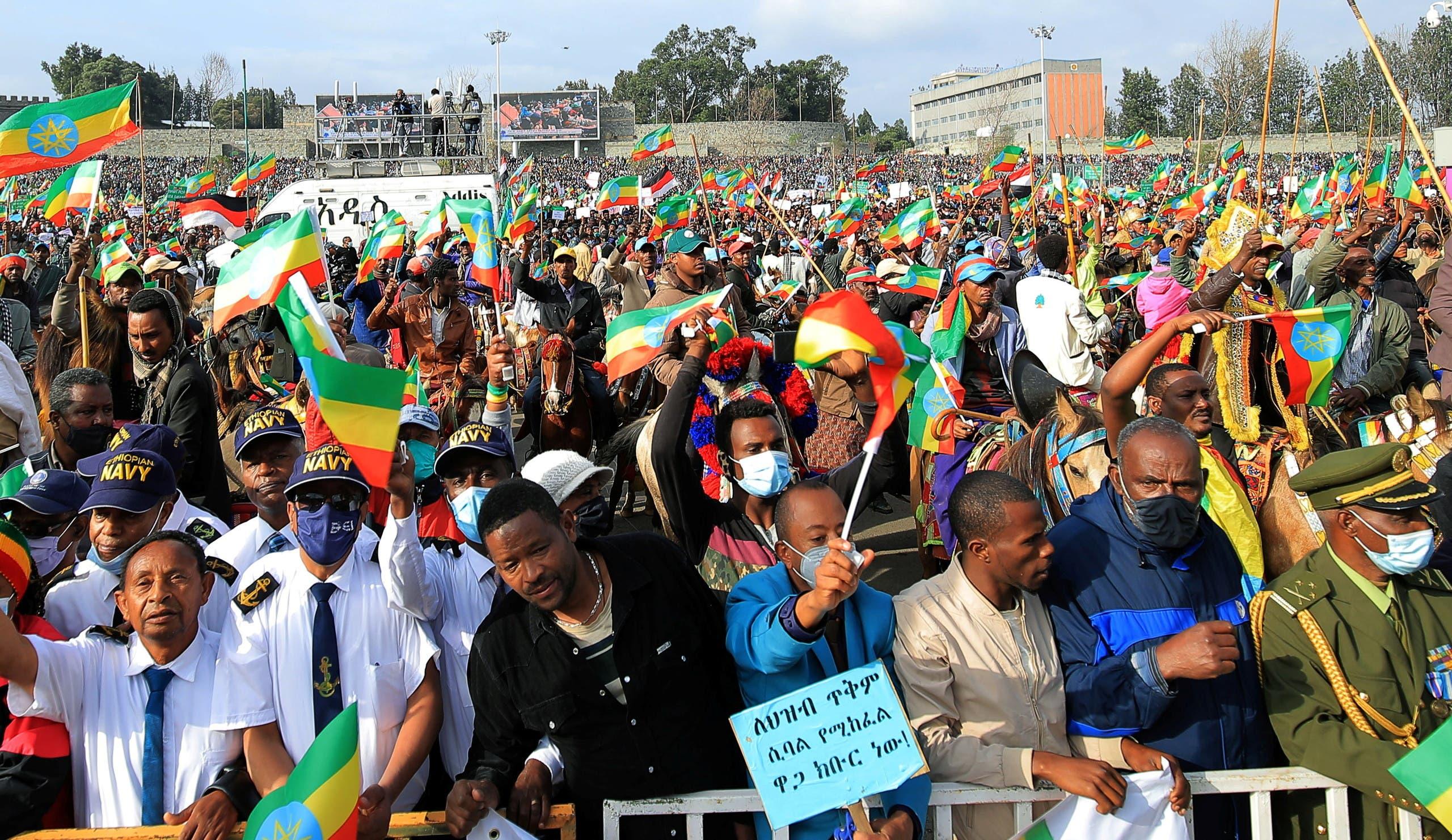 تجمّع شعبي في أديس أبابا في أغسطس الماضي لنصرة الجيش الاتحادي والتنديد بجبهة تحرير تيغراي