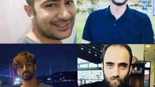 ترکی میں 7 فلسطینی پُراسرار طورپر لاپتا