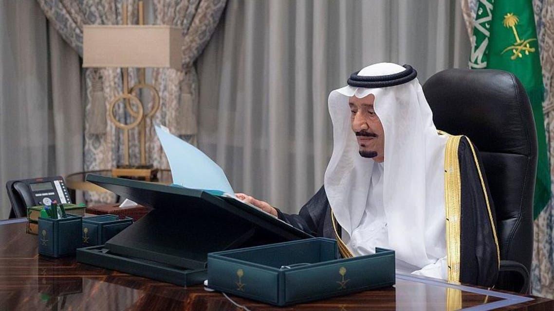 الملك خلال المجلس