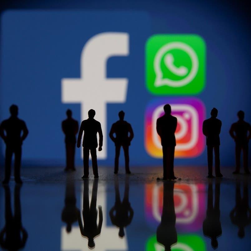 ببساطة.. كيف تعطل فيسبوك وإنستغرام وواتساب؟