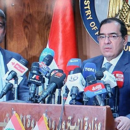 وزير البترول المصري: إنهاء إجراءات مد الغاز الطبيعي إلى لبنان خلال أسابيع