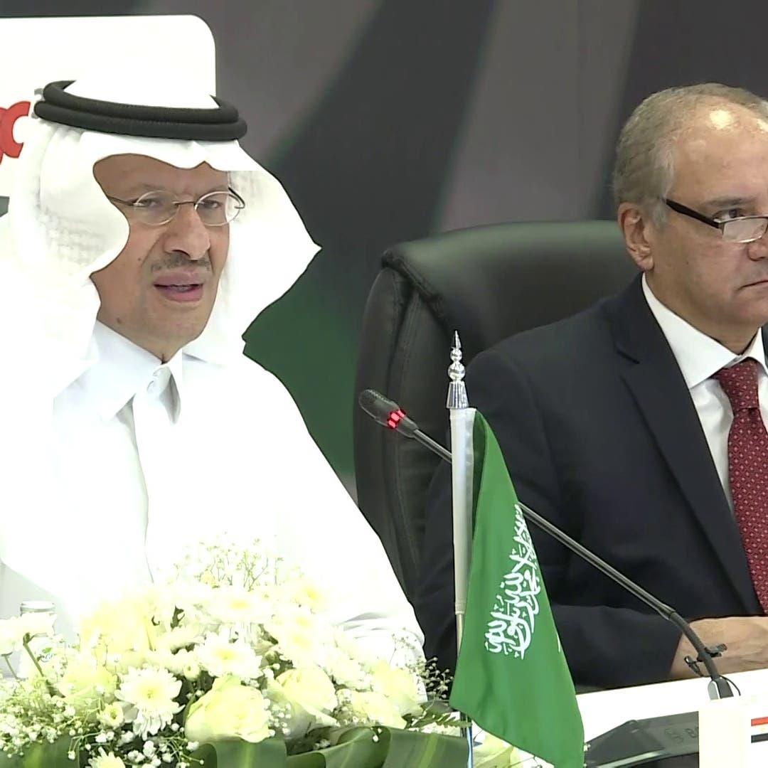 مصر والسعودية توقعان عقود الربط الكهربائي بتكلفة 1.8 مليار دولار