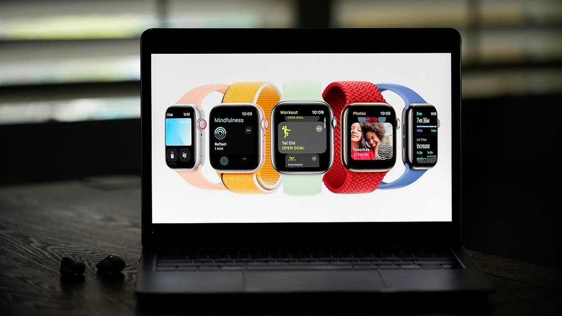 New Apple Watch Series 7 models are introduced during a virtual event, Sept. 14, 2021. (AP)