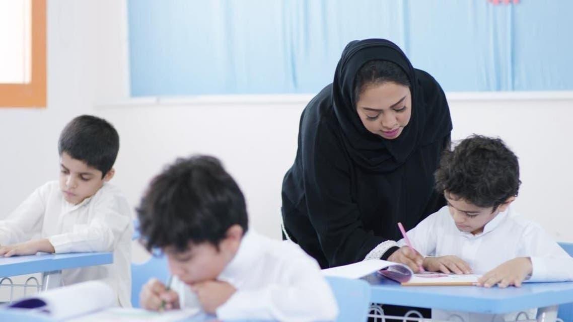 Saudi education system