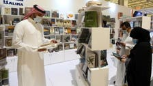Hundreds of visitors flock to Saudi Arabia's largest book fair in Riyadh