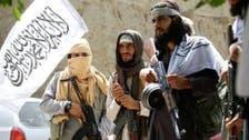 عفو بینالملل: طالبان 13 شهروند هزاره را در افغانستان به قتل رسانده است