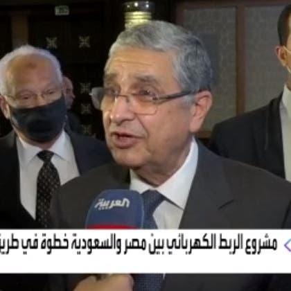 وزير الكهرباء للعربية: 45% حصة مصر من تمويل مشروع الربط مع السعودية