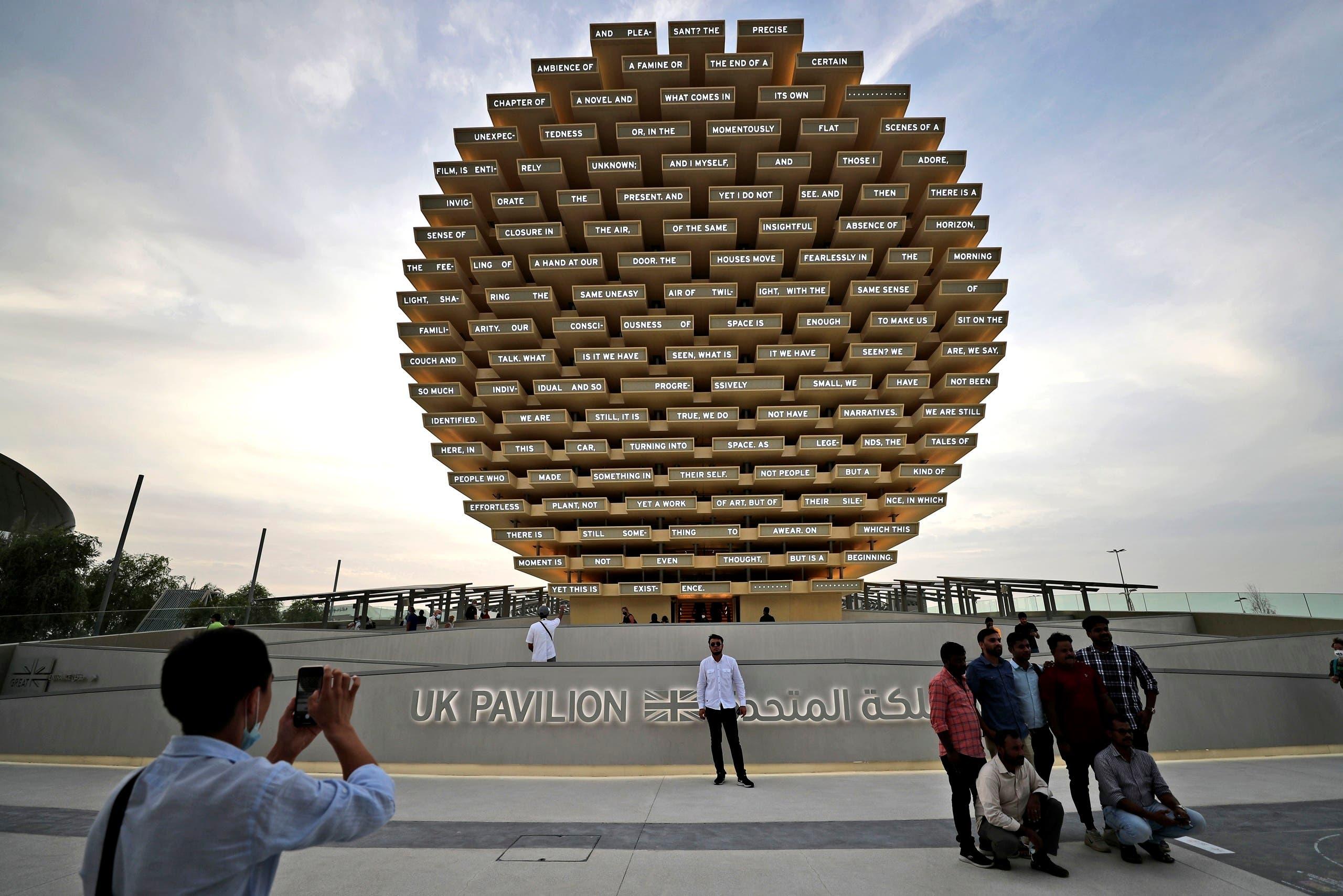 People visit the UK pavilion at the Dubai Expo 2020, in Dubai, United Arab Emirates, Sunday, Oct. 3, 2021. (File photo: AP)